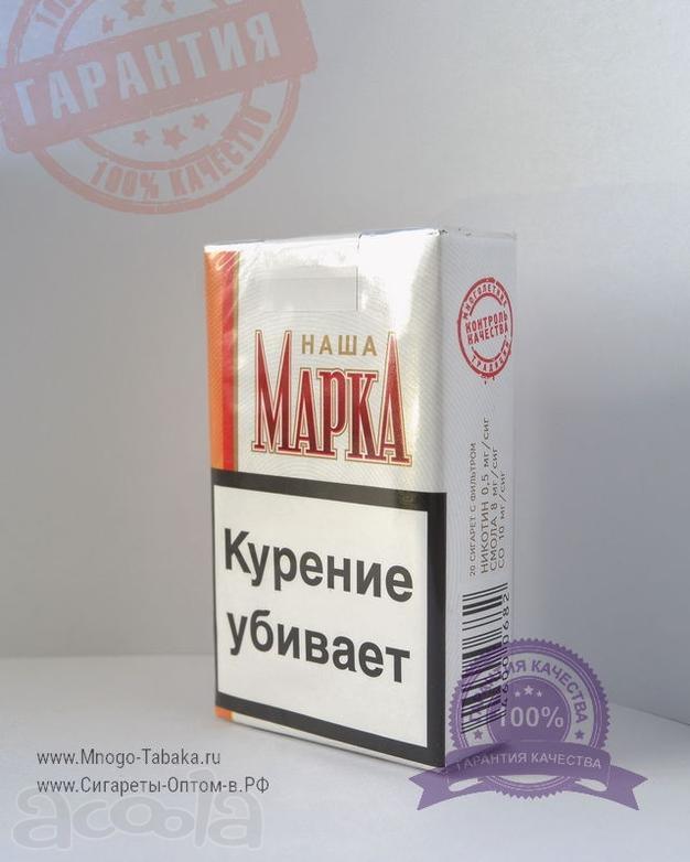 С какого возраста продают сигареты в россии