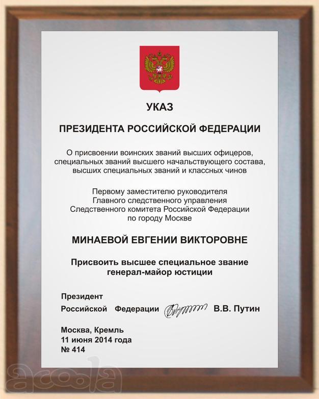 предложенные поздравления капитану присвоение звания ветеран игровой ноутбук